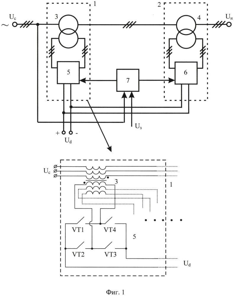 Способ регулирования напряжения в трехфазной электрической сети