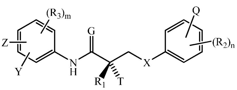 Способ лечения андроген-рецептор(ar)-положительных форм рака молочной железы с использованием селективных модуляторов андрогенных рецепторов (sarm)