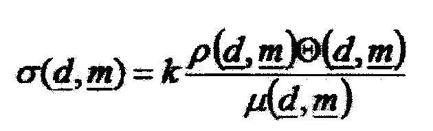 Установка и способ дистанционного измерения геометрических параметров трубопровода на стадии спуска посредством звуковых волн в режиме реального времени