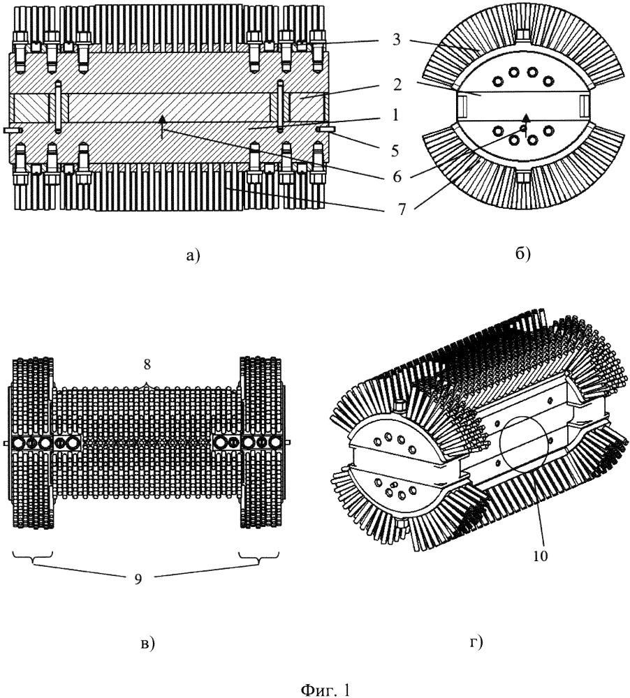 Система поперечного намагничивания для внутритрубного дефектоскопа