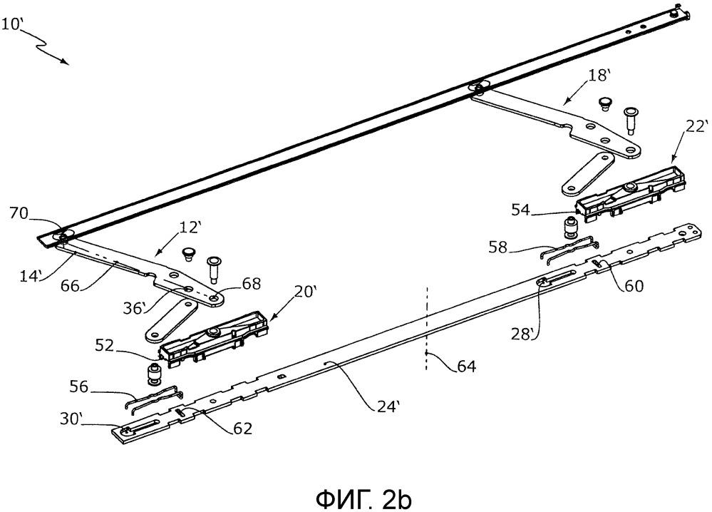 Выдвижная ножничная система, а также сдвижная дверь или сдвижное окно с такой выдвижной ножничной системой