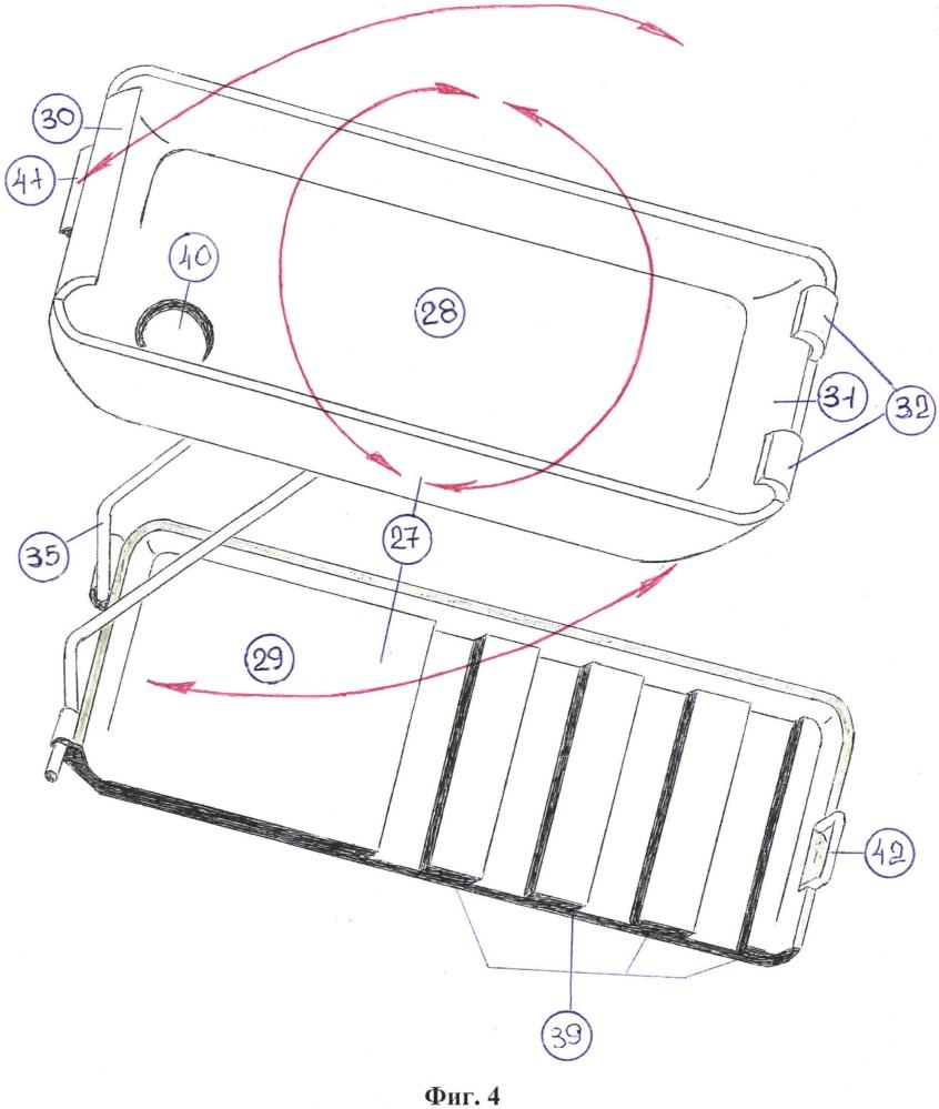 Чехол-трансформер (кейс) для планшетных компьютеров и мобильных телефонов