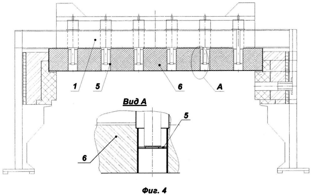 Конструкция горна агломерационной машины