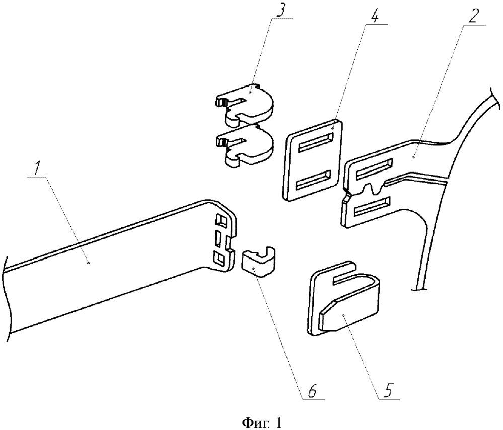 Соединительная петля-замок для оправы и дужек очков