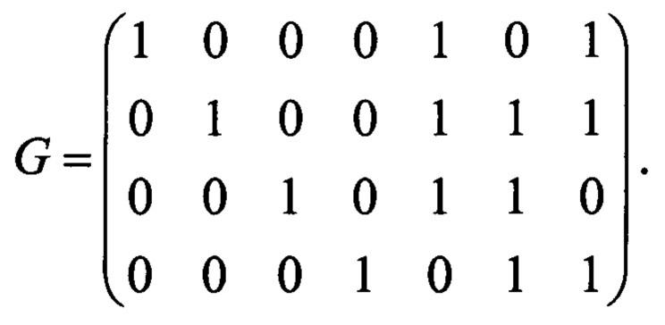 Перестановочный декодер с системой быстрых матричных преобразований
