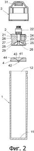 Герметично уплотненное устройство для асептического разделения и концентрации биологических компонентов