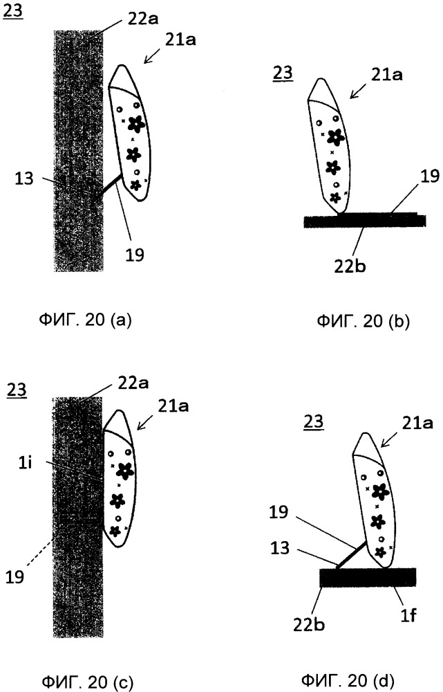Накладной ноготь, вспомогательное приспособление для позиционирования накладного ногтя и накладной ноготь для демонстрационного устройства, созданного для него