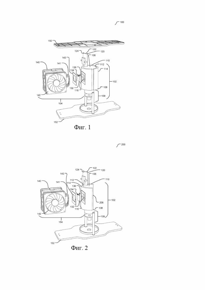 Модульный держатель для напитков для интенсивного охлаждения напитков и способ его изготовления