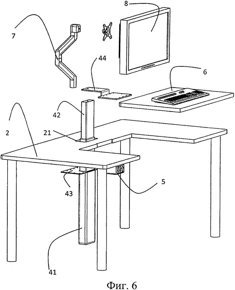 Стол с рабочими блоками, регулируемыми по высоте