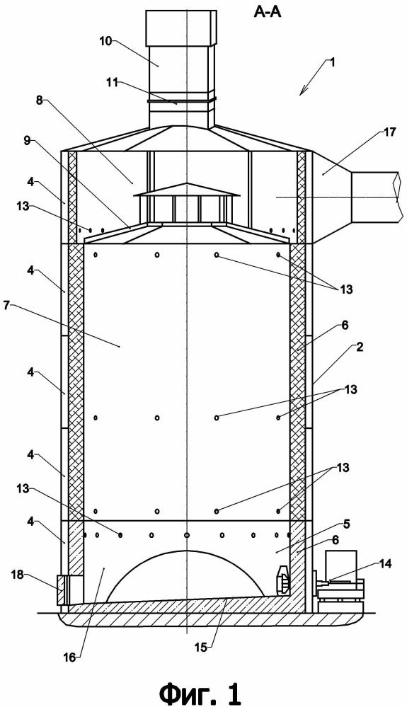 Топка теплогенератора для сжигания древесных отходов и теплогенератор