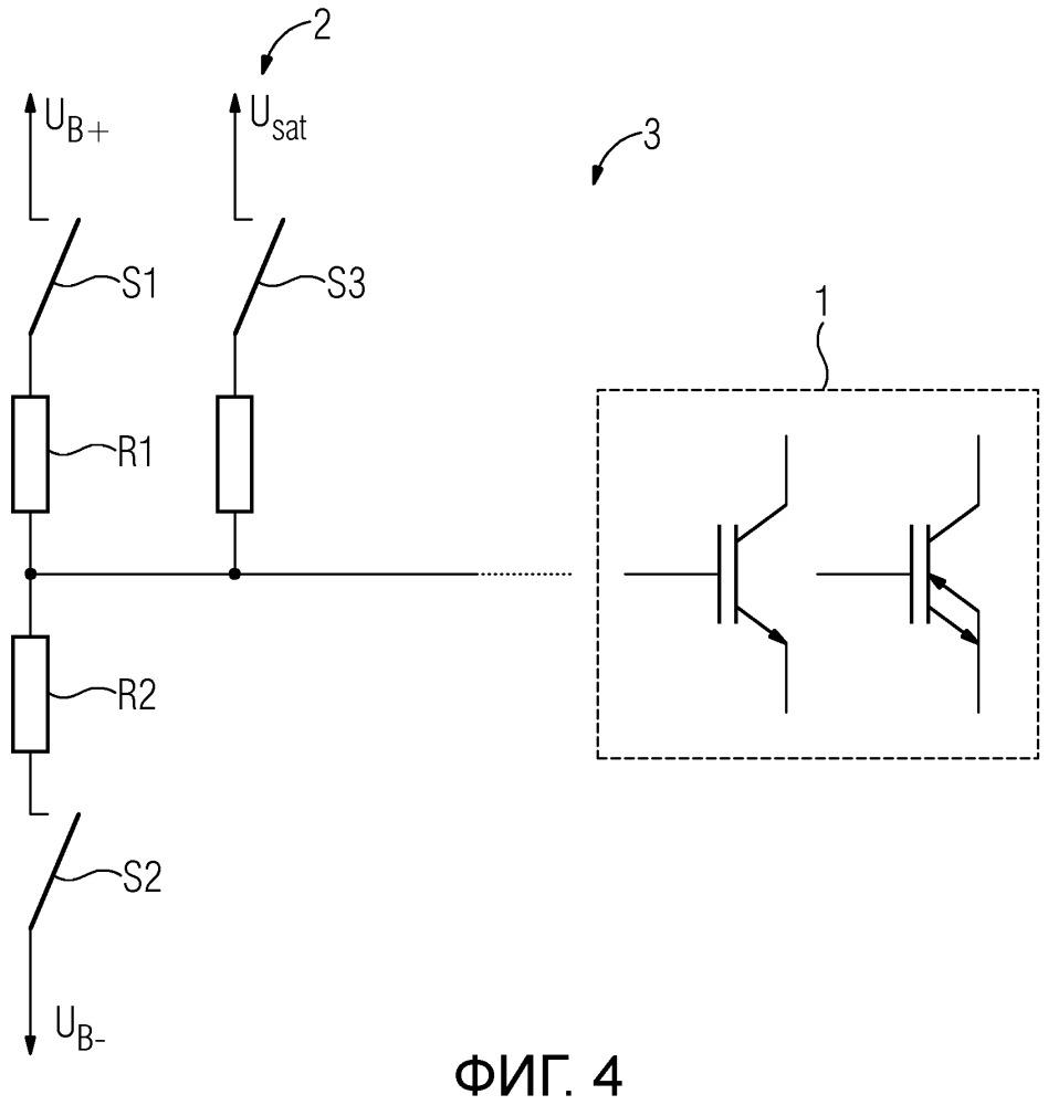 Управляющее устройство для управления биполярным переключаемым силовым полупроводниковым схемным элементом, полупроводниковый модуль, а также способ