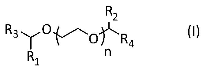 Применение новых соединений для селективного экстрагирования редкоземельных металлов из водных растворов, содержащих фосфорную кислоту, и соответствующий способ экстракции