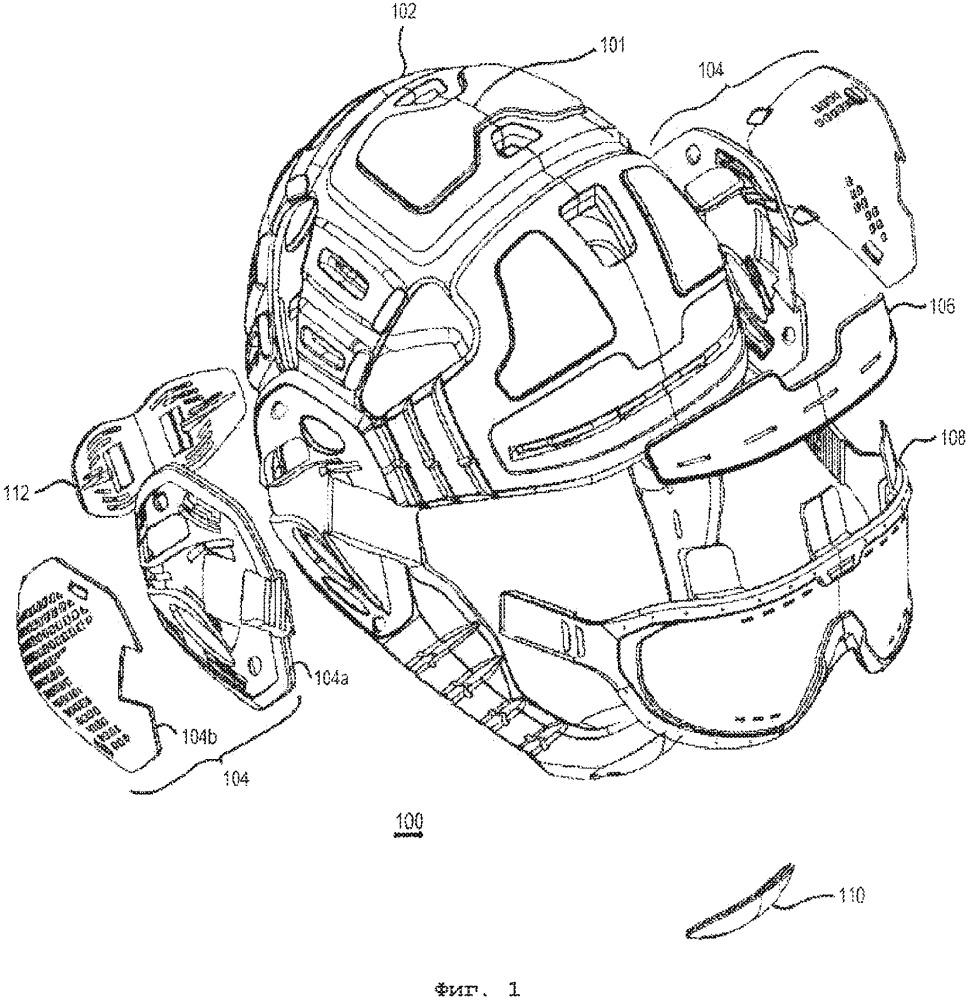 Облегающий защитный шлем со встроенной системой крепления и съемным щитком для глаз