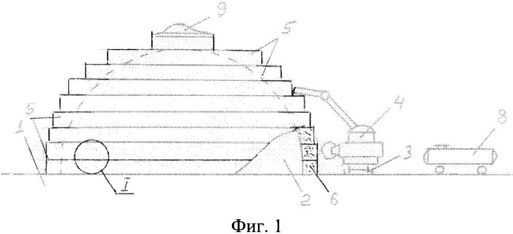 Способ строительства купольного сооружения на луне