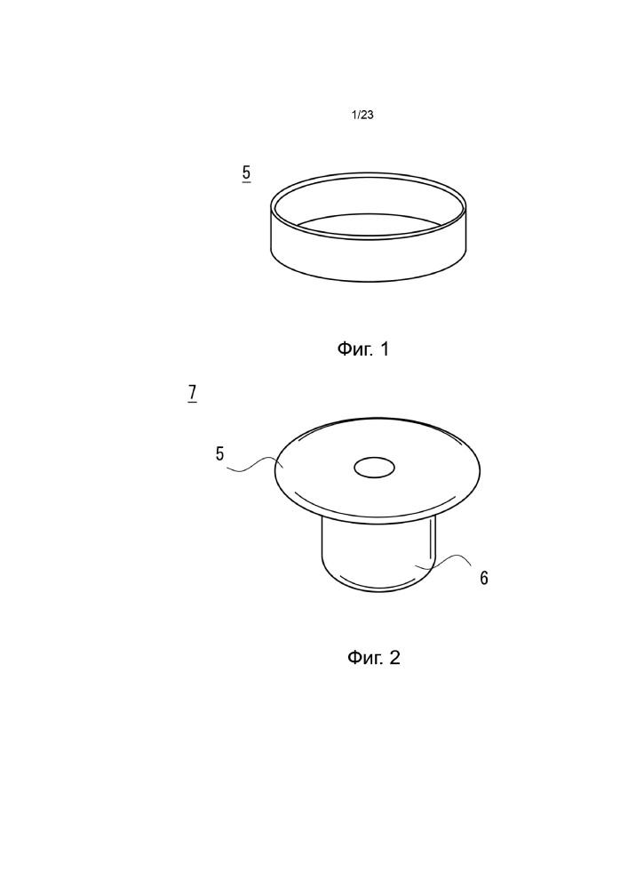 Способ и устройство для нанесения гальванического покрытия