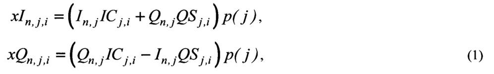 Способ определения по измеренным относительным дальностям координат источника радиоизлучения