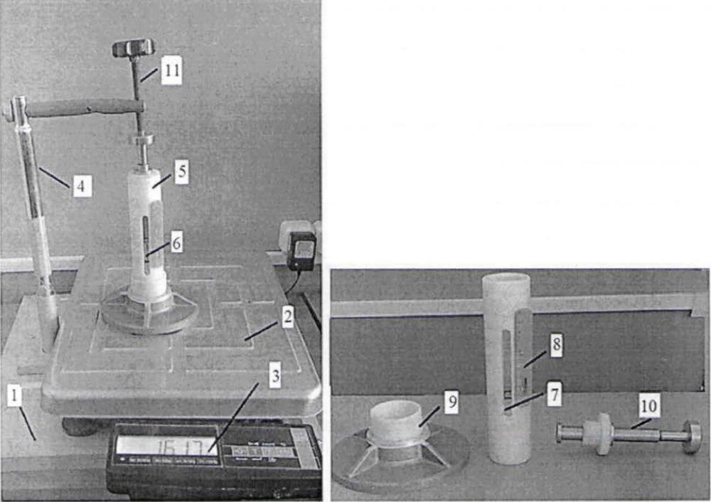 Способ и устройство идентификации постоянных магнитов по объемной намагниченности