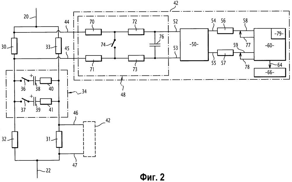 Цепь измерения для электронной схемы сигнализации