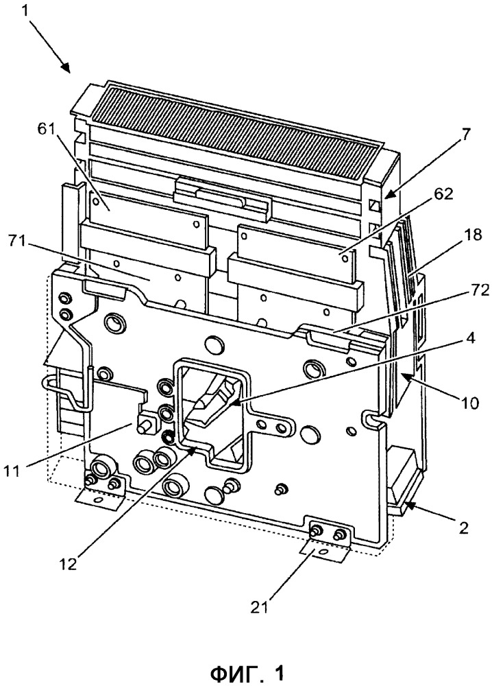 Быстродействующий выключатель, предназначенный для применения в промышленности и железнодорожной отрасли