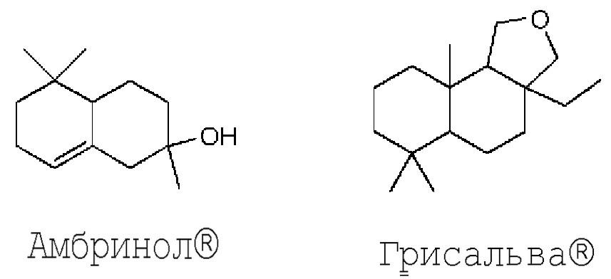 Новые ацетали 1-(3,3-диметилциклогекс-1-енил)этанона, способ их получения и также их применение в парфюмерии