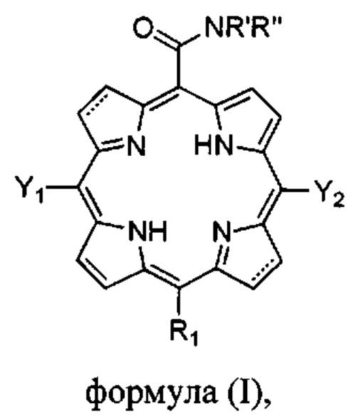 Низкомолекулярные производные карбоксамидных галогенированных порфиринов, а именно хлоринов и бактериохлоринов, и их применения