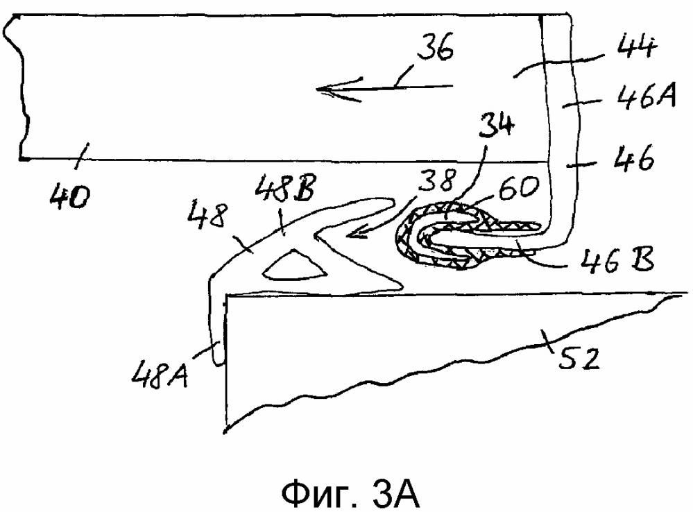 Дверной блок для расположения в дверном проеме кузова вагона транспортного средства