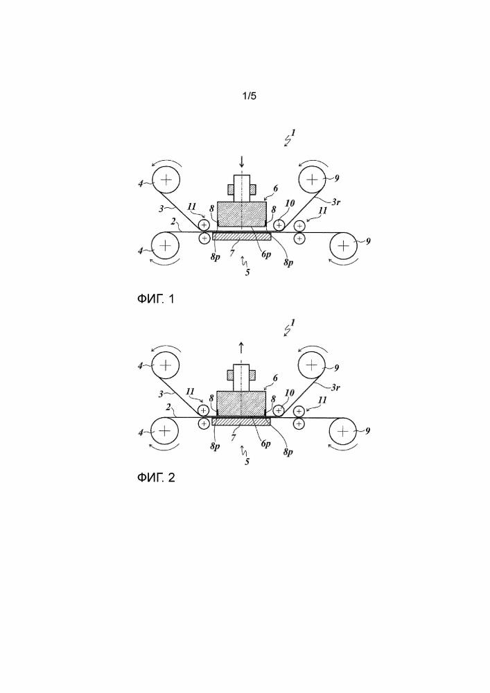 Способ и устройство для переноса декоративного участка тиснильной пленки