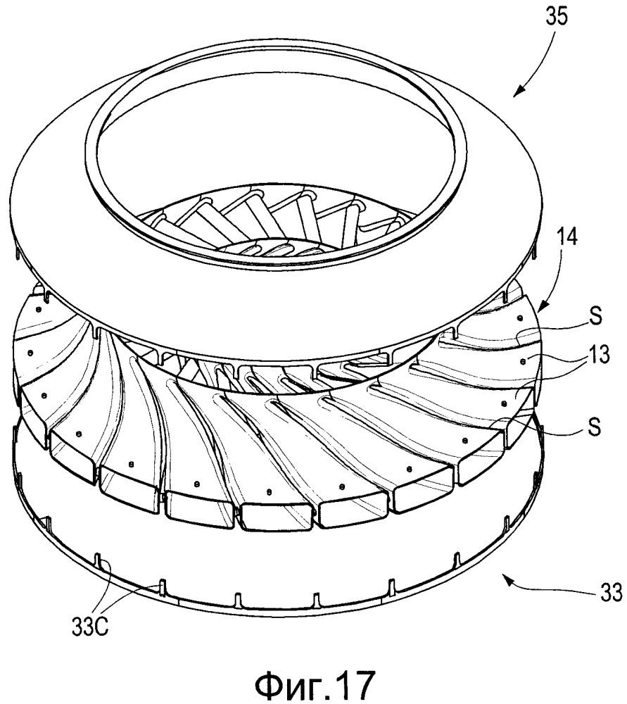 Изготовление рабочего колеса турбомашины путем сборки трубчатых компонентов