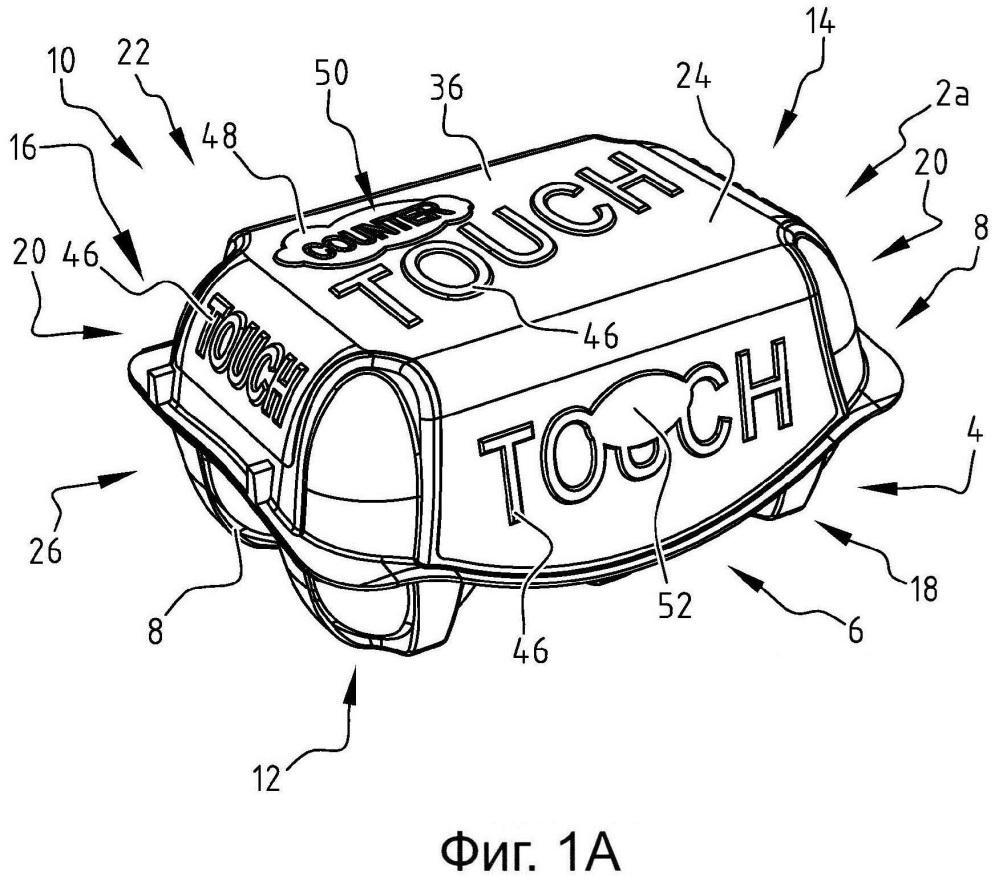 Упаковка с этикеткой с обратным тиснением и способ упаковывания продуктов