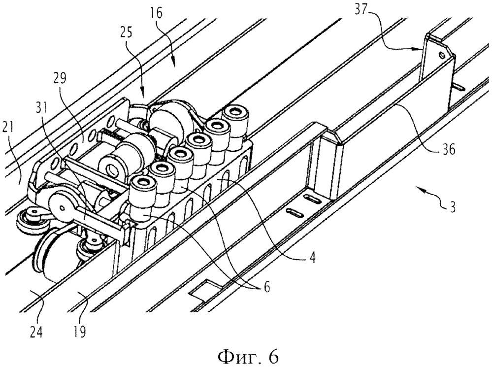 Конвейерная система для транспортировки держателей емкостей с пробами биологической жидкости и автоматизированная система анализа, содержащая такую конвейерную систему