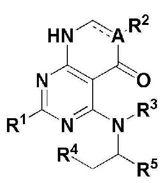 Гетероарильное производное или его фармацевтически приемлемая соль, способ их получения и фармацевтическая композиция для профилактики или лечения заболеваний, связанных с pi3 киназами, содержащая данное действующее вещество
