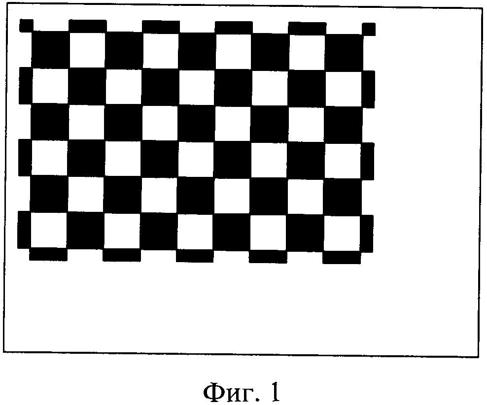 Тест-объект для одновременной калибровки телевизионной и инфракрасной видеокамер с различными полями зрения