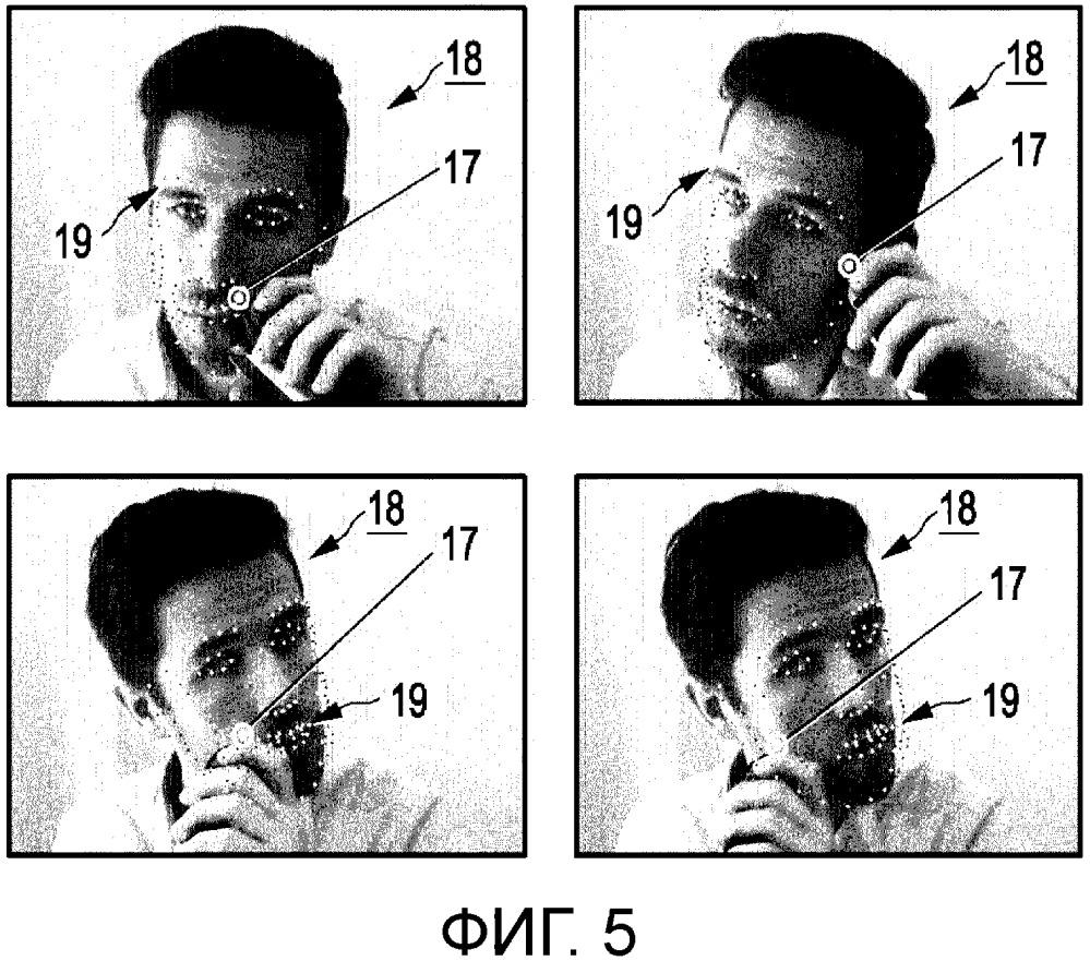 Устройство и способ определения положения мобильного устройства относительно субъекта