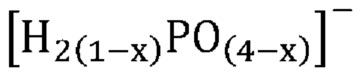 Способ получения акриловой кислоты из гидроксипропионовой кислоты