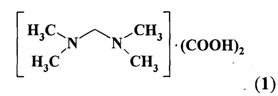 N,n-тетраметилметилендиамин щавелевокислый - эффективное водорастворимое средство с ростостимулирующей и фунгицидной активностью