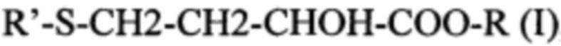 Способ получения аналогов альфа-гидроксиметионина и его производных из сахаров