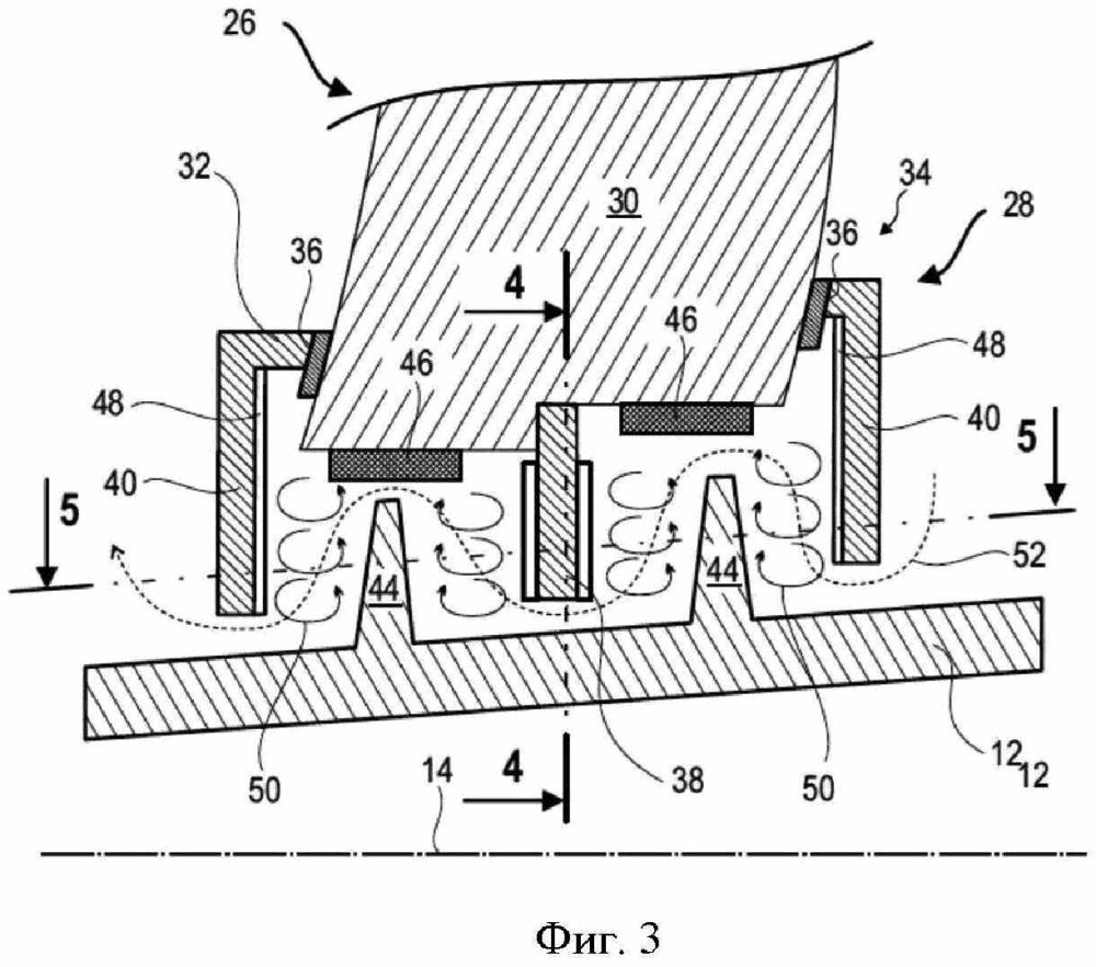 Внутренний бандаж для осевой турбомашины, способ монтажа лопатки статора к внутреннему бандажу и турбомашина