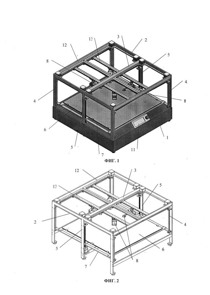 3d-принтер для параллельной печати