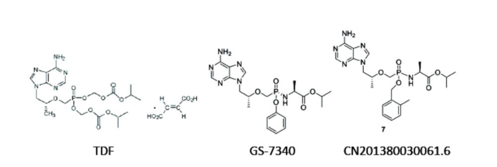 Пролекарство на основе фосфамида монобензилового сложного эфира тенофовира, способ его получения и применение