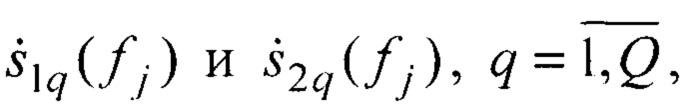 Способ определения пространственных координат движущегося объекта пассивной радиосистемой