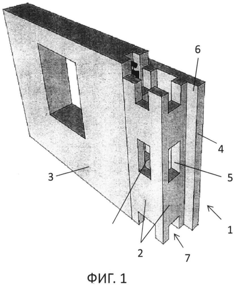 Строительная конструкция для сооружений (варианты)