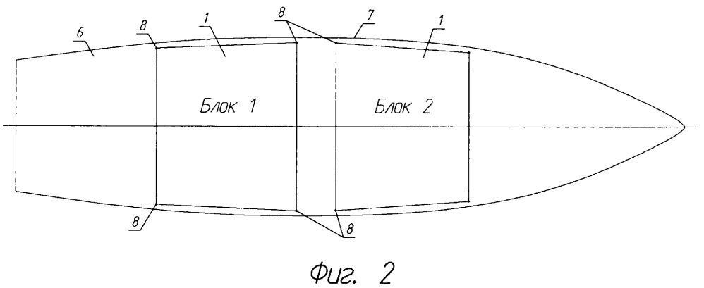 Способ монтажа надстройки из полимерных композиционных материалов на металлический корпус судна