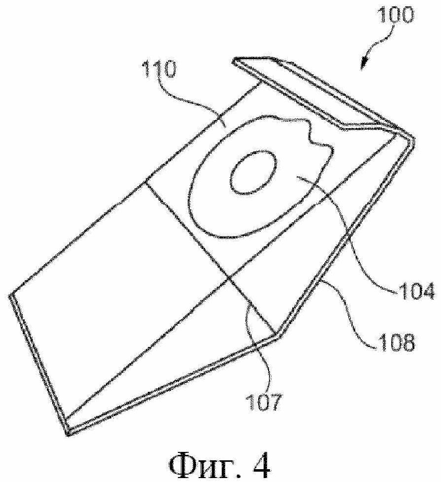 Комплект, содержащий устройство для стомы и упаковку для устройства для стомы