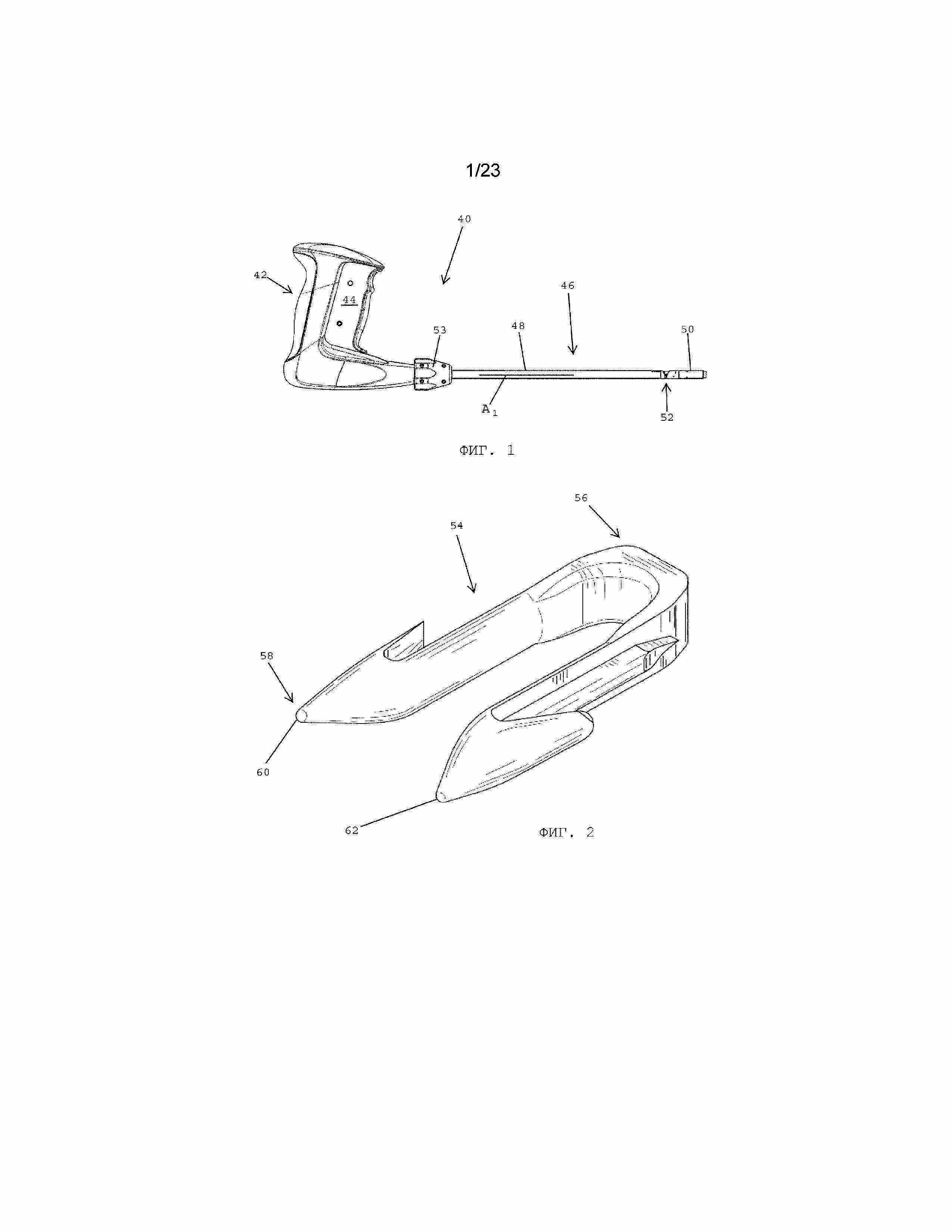 Аппликаторы для выдачи хирургических креплений, содержащие шарнирные стволы и элементы управления шарнирным поворотом