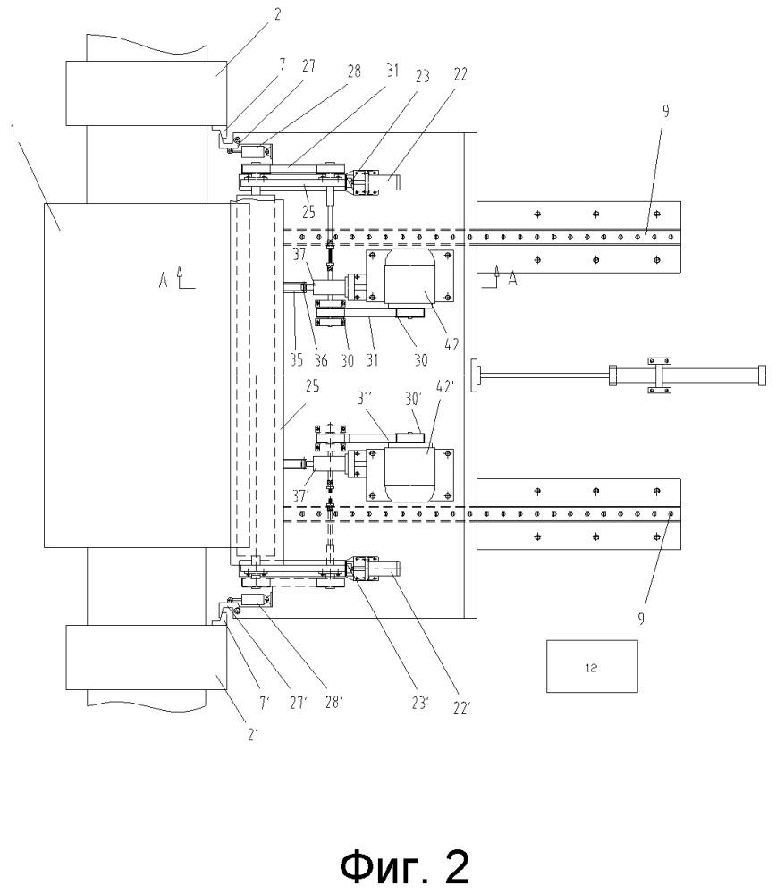 Устройство и способ очистки поверхности литейного валка