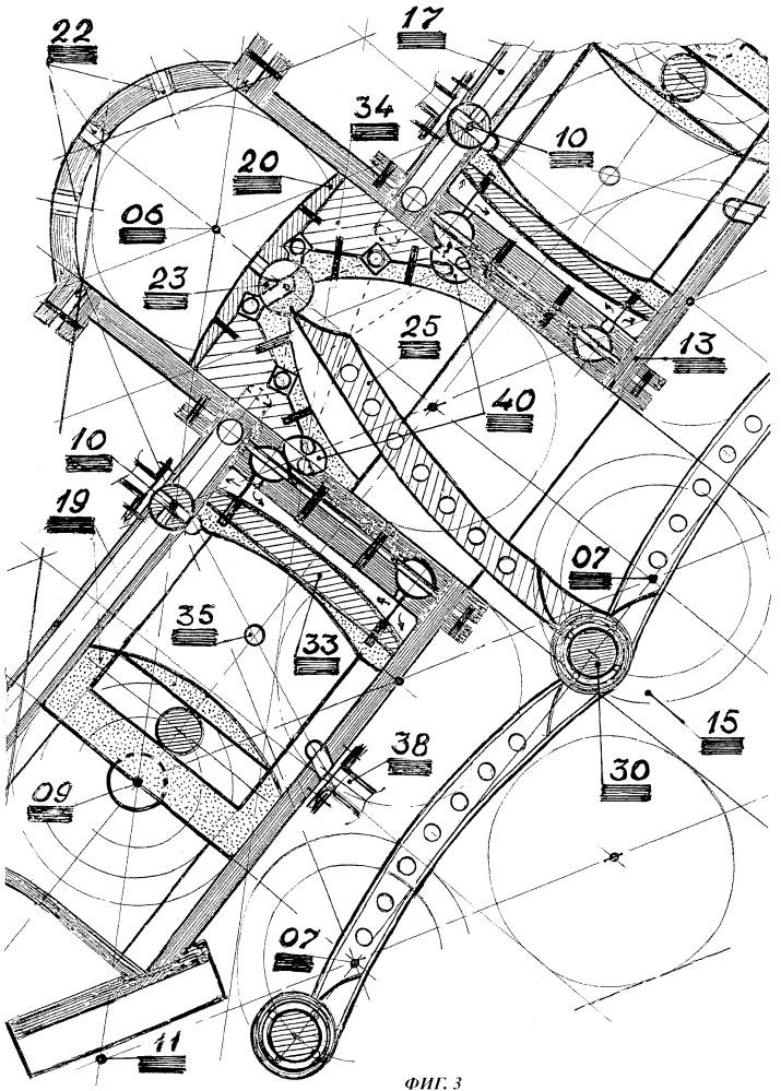 Двигатель внутреннего сгорания нормас n 34