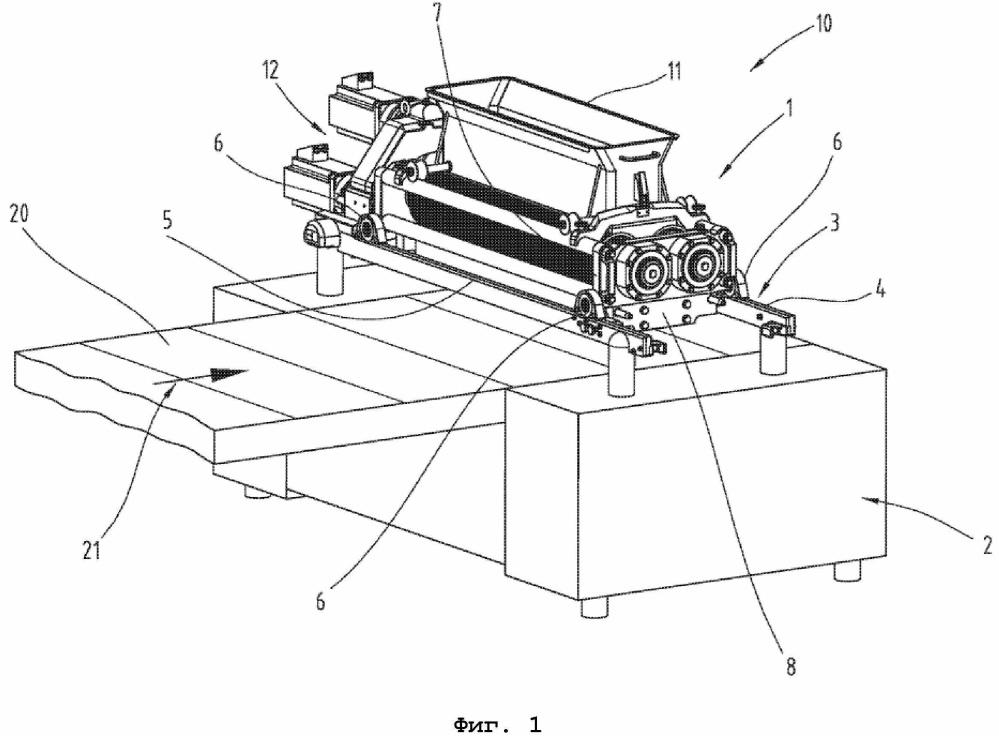 Экструзионная машина для съедобного теста