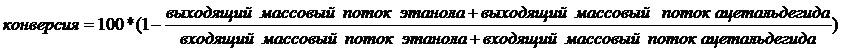 Стабилизированное получение 1,3-бутадиена в присутствии оксида тантала, легированного альдолизирующим элементом