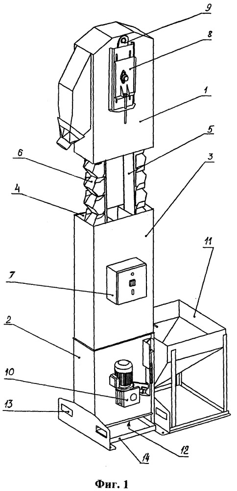 Элеватор для сыпучих мухобойка на фольксваген транспортер
