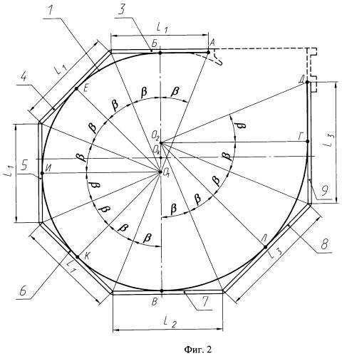 Вентилятор центробежный своими руками 38